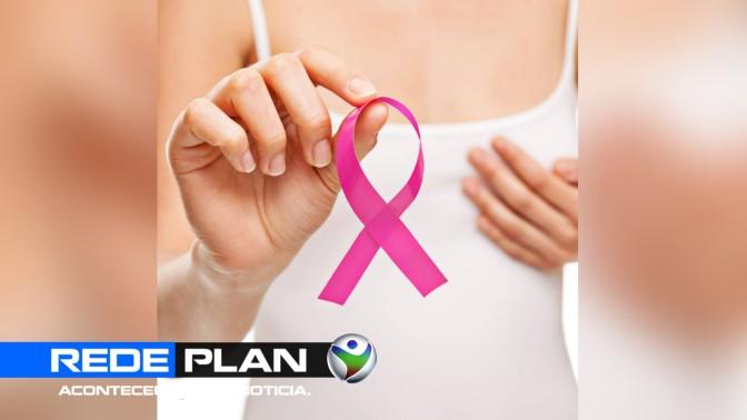 Hospital Santa Rita volta a realizar exames de mamografia à partir de hoje | RP
